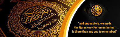 Online The Holy Quran Teaching Available Service  In UK